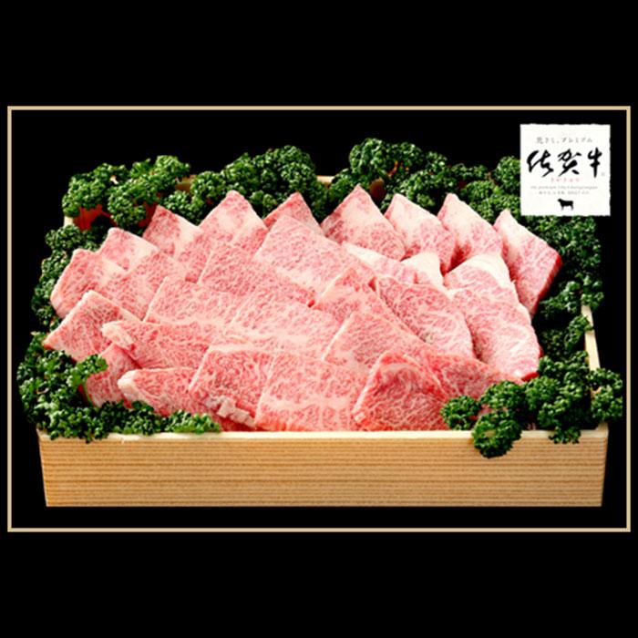 佐賀牛焼肉セット(カルビ400gモモ肉400g)