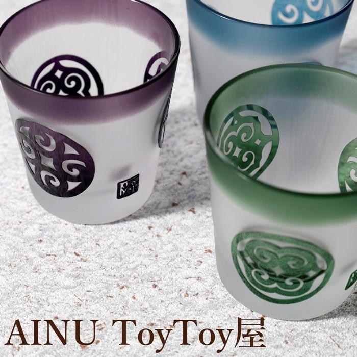 AINUToyToy屋【タンブラーグラス】【ロックグラス】