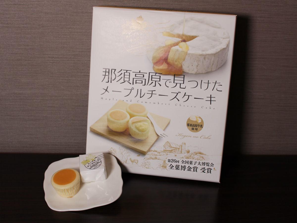 那須高原で見つけたメープルチーズケーキ