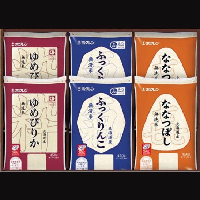 【無洗米】お米ギフトセット