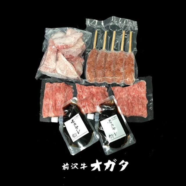 前沢牛 バーベキューセット