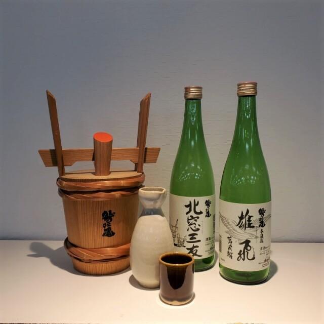 岩手山の麓にある酒蔵「わしの尾」の日本酒「雄飛萬國翔 本醸造」「北窓三友」セット