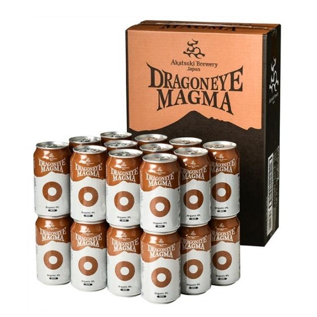 オーガニックビール ドラゴンアイ マグマ 1ケース24本入