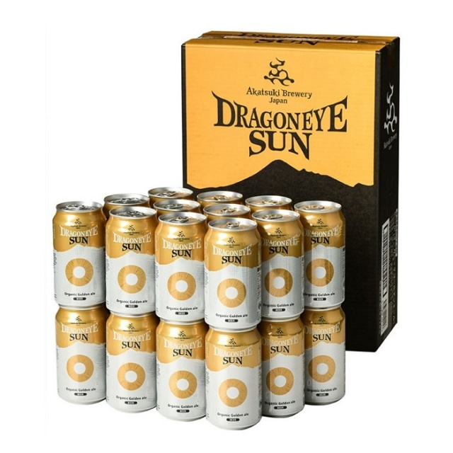 オーガニックビール ドラゴンアイ サン 1ケース24本入