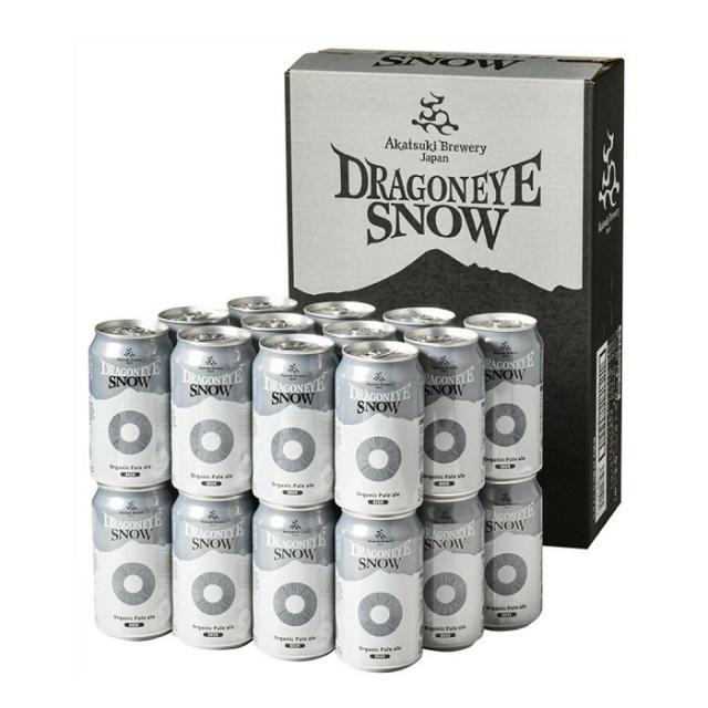 オーガニックビール ドラゴンアイ スノー 1ケース24本入