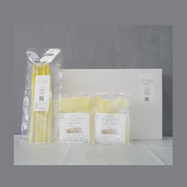 ホワイトアスパラ「白い果実」Eセット