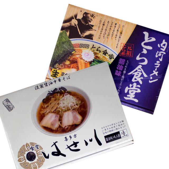 福島ラーメン食べ比べ