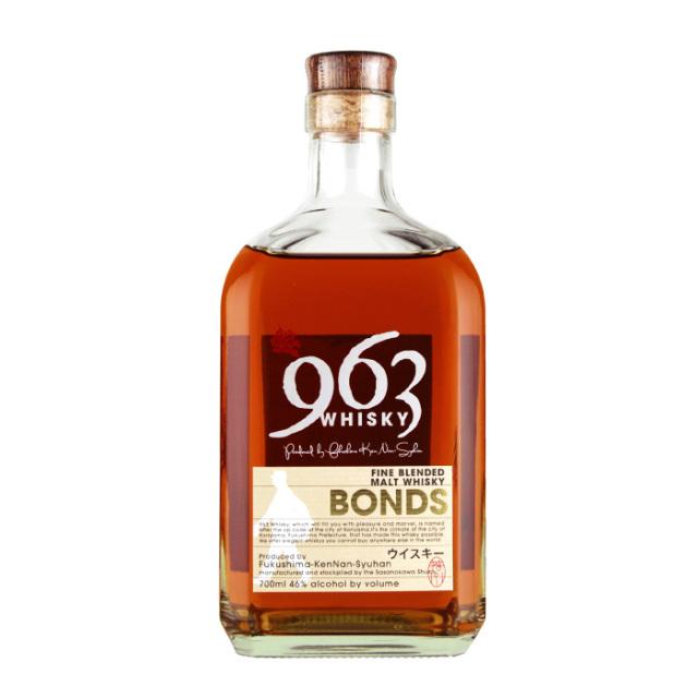 963ボンズブレンデットウイスキー
