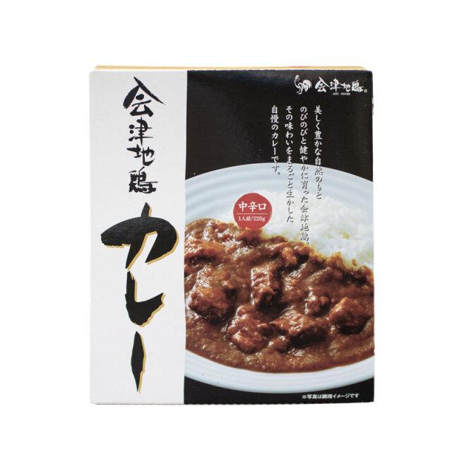 会津地鶏カレー