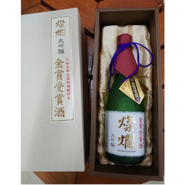 燦爛 大吟醸 金賞受賞酒