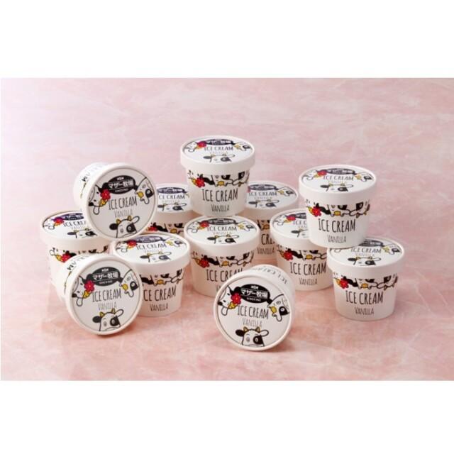 マザー牧場のアイスクリーム バニラ12個セット