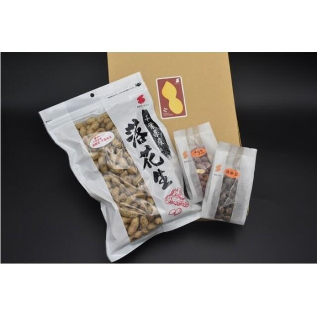 「木村ピーナッツ」さんの落花生詰合せセット