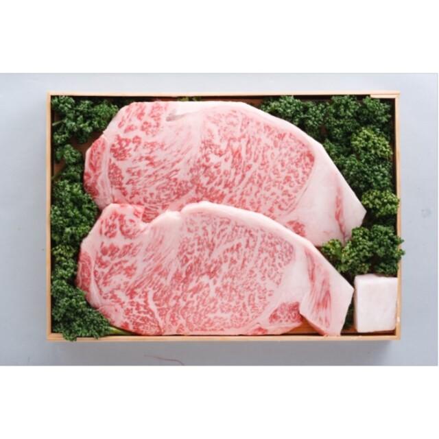かずさ和牛サーロインステーキ肉