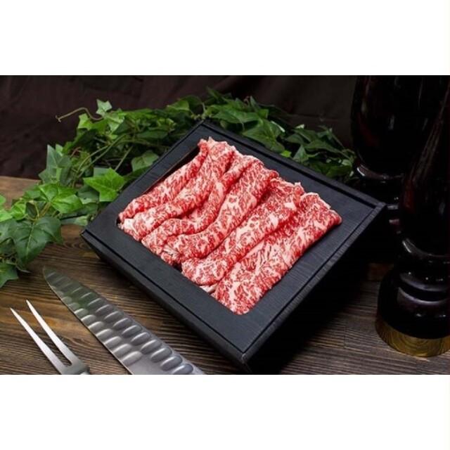 甲州ワインビーフすき焼き用お肉