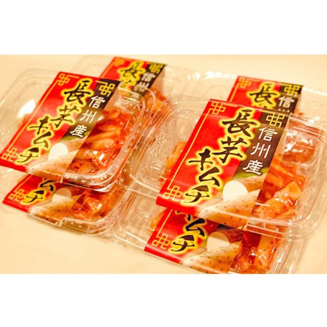 長芋キムチ6パック