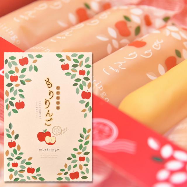 【さわやかな林檎の甘さ】もりりんご10個入