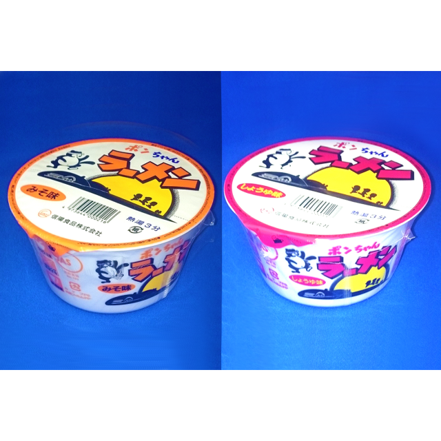 ポンちゃんラーメン カップ12食食べ比べセット