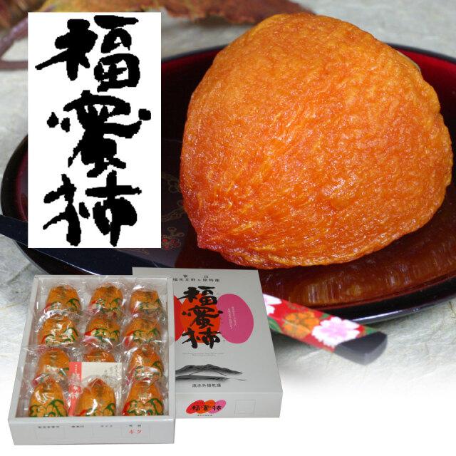 福蜜柿 3