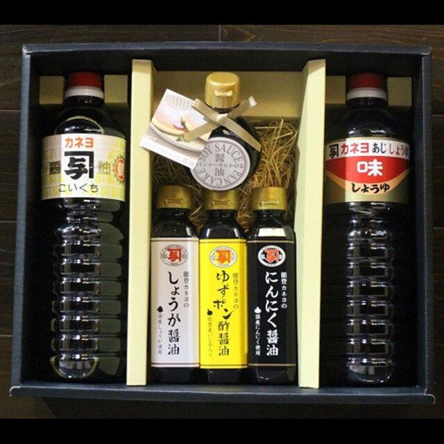 カネヨ醤油「蔵」セット