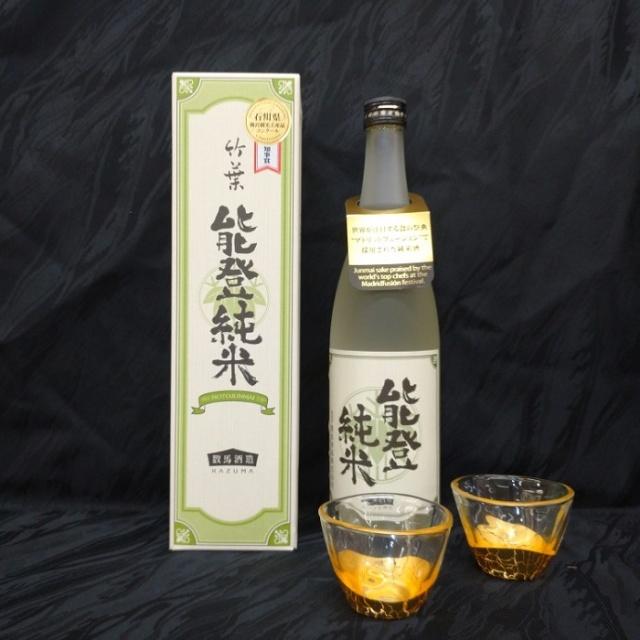 竹葉 能登純米&ちょいのみグラス