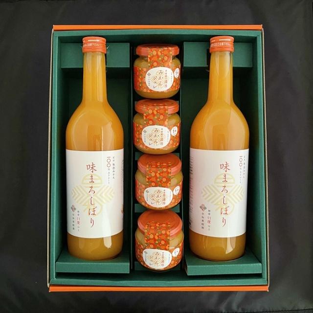 有田みかん 味まろしぼり 柑橘