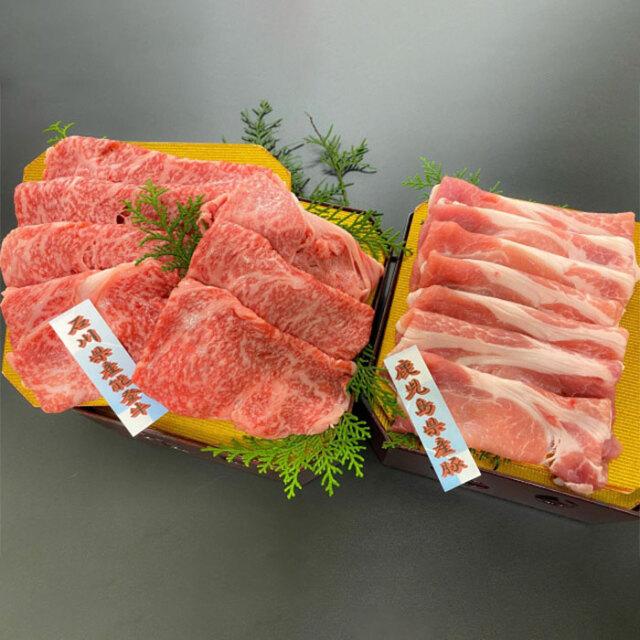 能登牛ロースと鹿児島県産豚のしゃぶしゃぶ肉