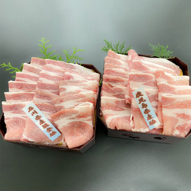 能登豚と鹿児島県産豚の食べ比べ