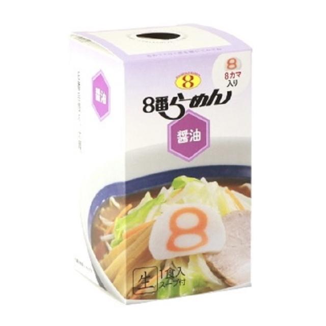 ■8番らーめん■3種セットメニュー(味噌・醤油・塩)