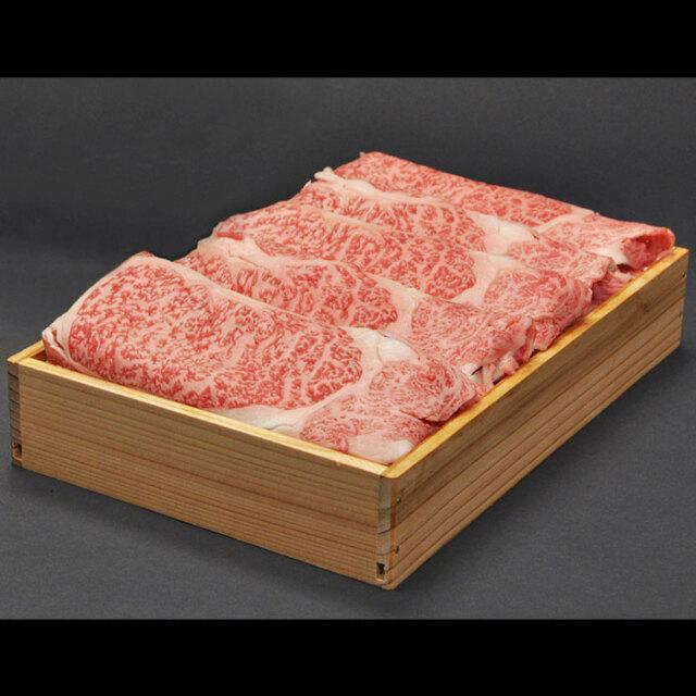 松阪牛すき焼き肉(ロース)400g