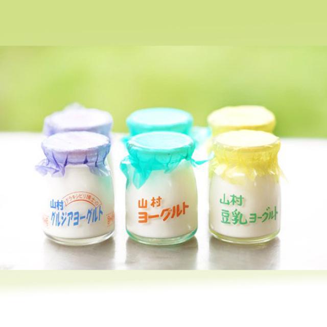 山村乳業 ☆人気ヨーグルト詰合せ☆ ヨーグルト食べくらべセット