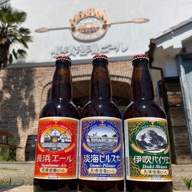 長浜浪漫ビール6本セット