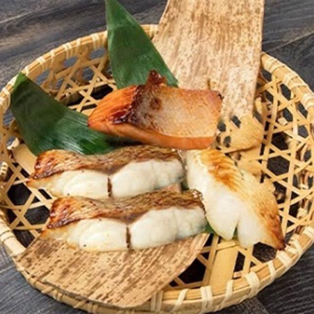 山崎真鯛のふっくら西京漬け 3種詰合せ