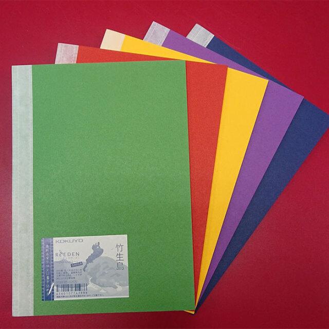 ノートブック〈ReEDEN colours SHIGA〉