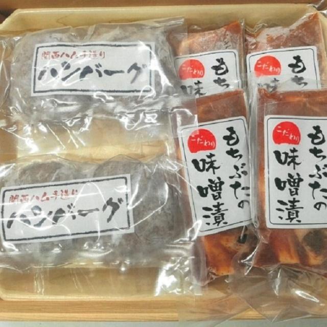 近江牛入りハンバーグ・もちぶたの味噌漬け
