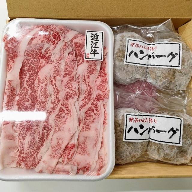 【ご家庭向け】近江牛詰合せセット2種