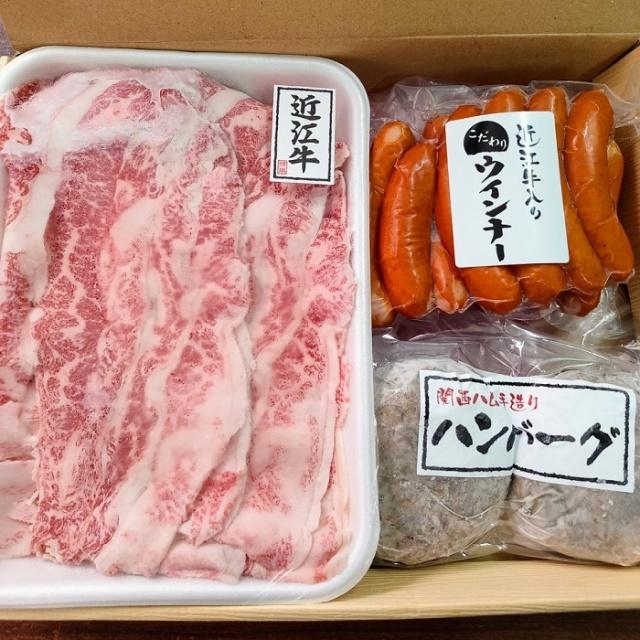 近江牛3種