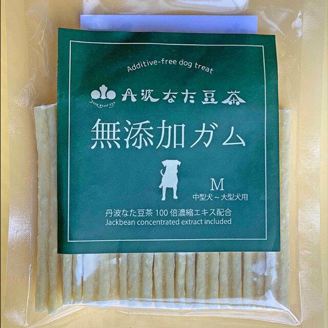 こやま園 丹波なた豆茶 犬用無添加ガム【M:中型犬~大型犬用】