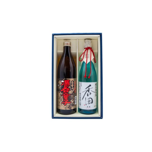 15-1043香田・酒呑童子ギフトセット