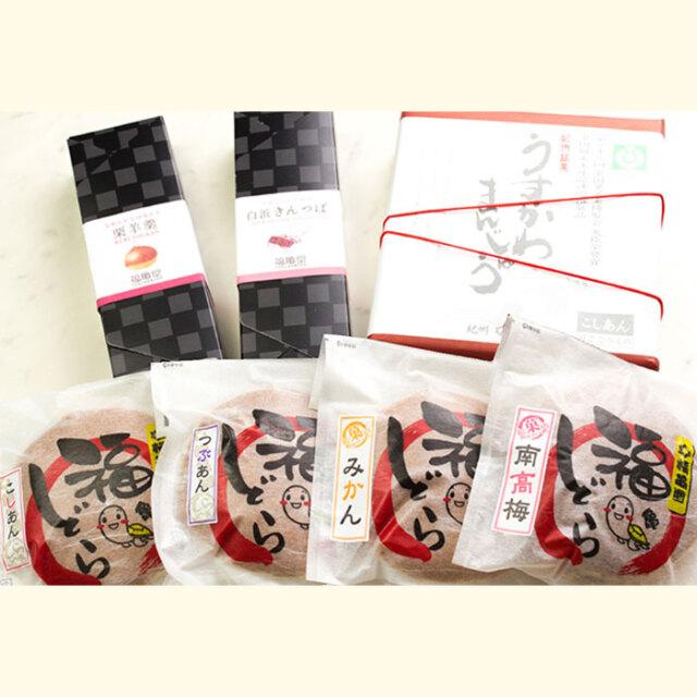 福亀堂の和菓子セット