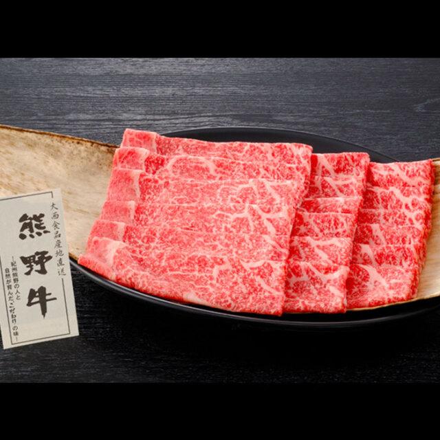 熊野牛モモ しゃぶしゃぶ用(約500g)