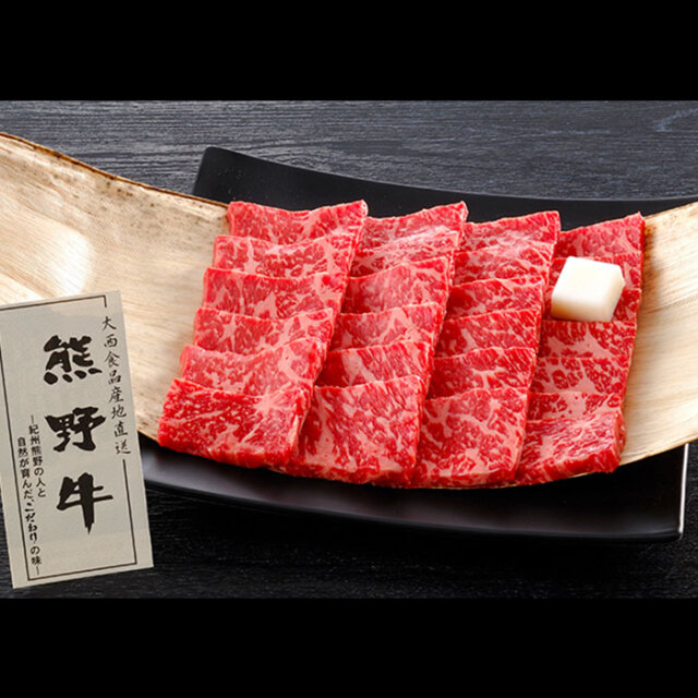熊野牛モモ 焼き肉用(約500g)