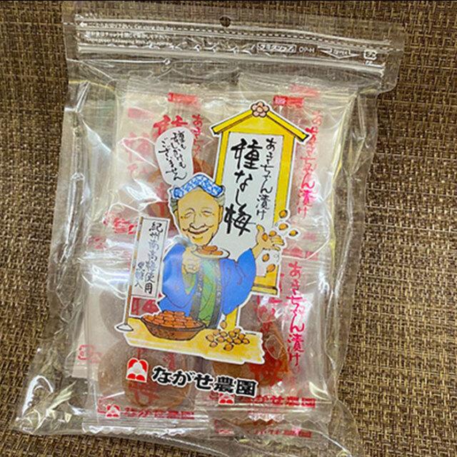 あきちゃん漬け(種無し梅)×3袋セット