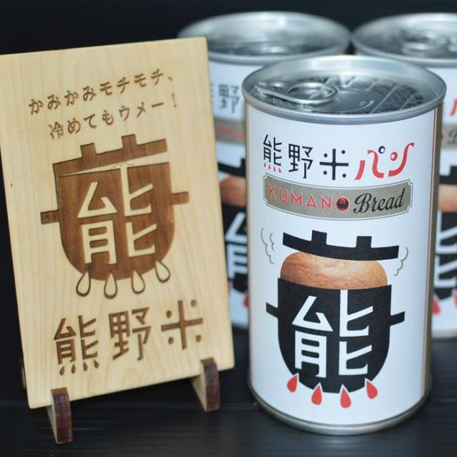 熊野米 缶パン6缶入り