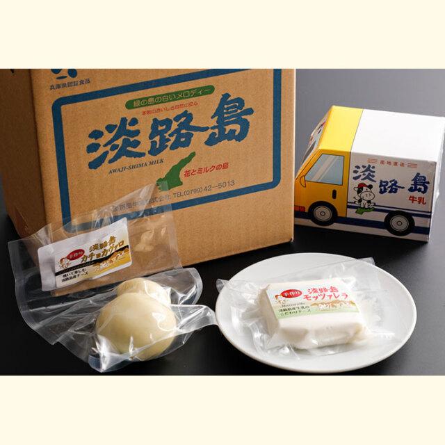 淡路島牛乳チーズ食べ比べ