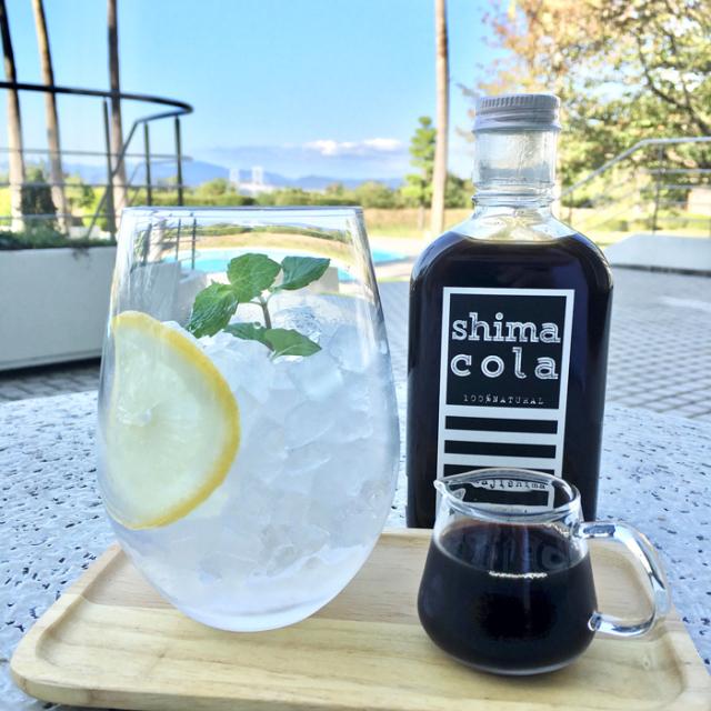 淡路島クラフトコーラ shima cola