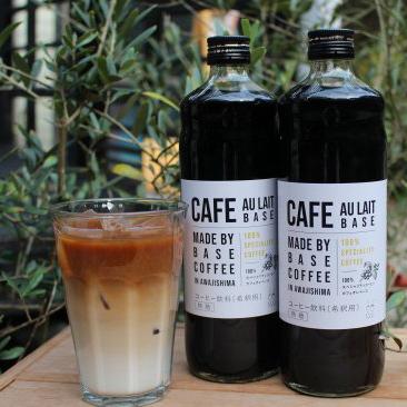 ふくカフェ カフェオレベース