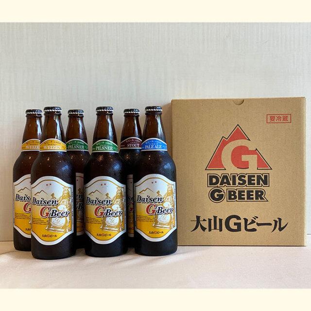 大山Gビール(冷蔵)