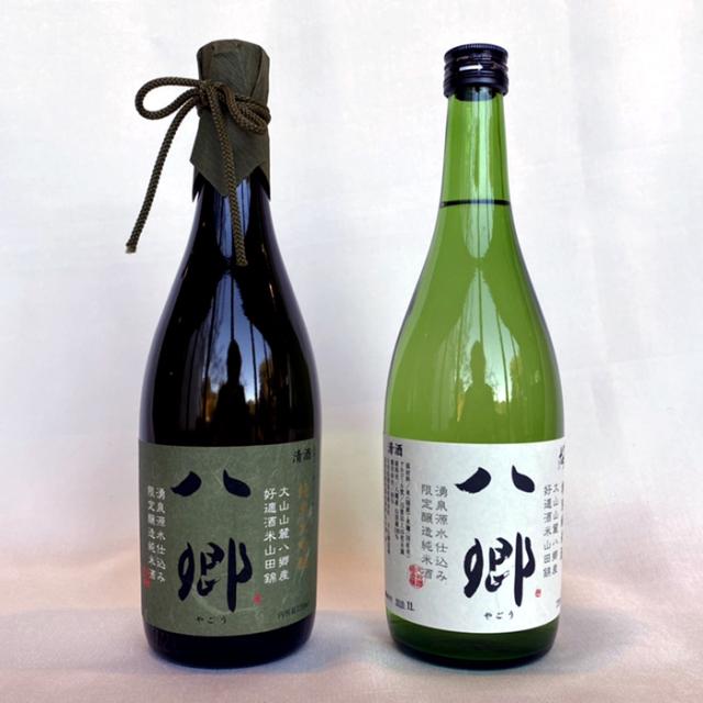 久米桜酒造「八郷」