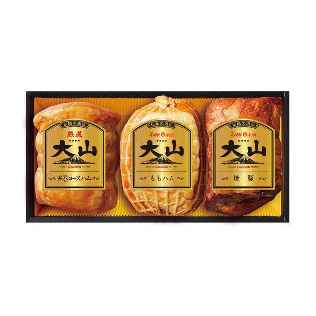 大山ハム[伝統の逸品大山]3種詰合せ(冷蔵)<送料無料>