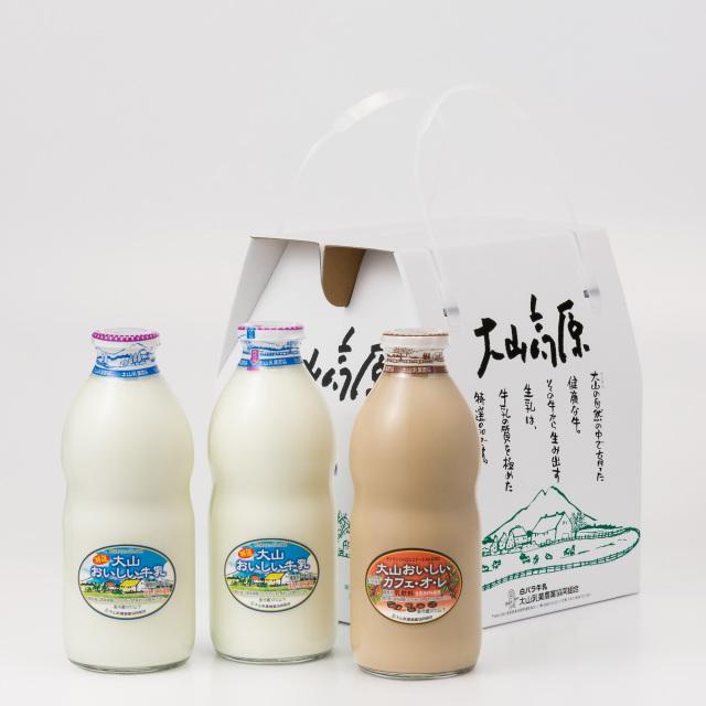 ギフトミルクAセット※イメージ